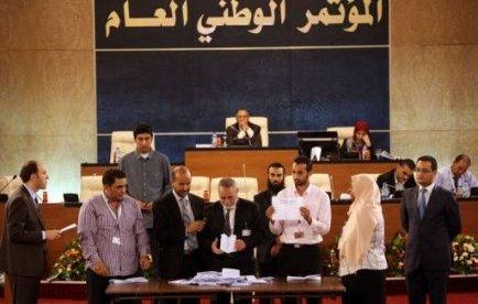 Mohamed al-Megaryef, ex-opposant pro-islamiste, élu président de l'assemblée nationale + mes commentaires
